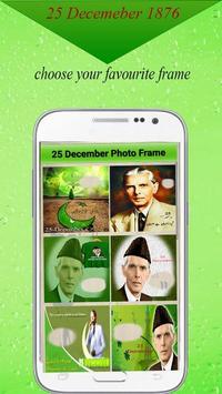 25 December Quaid Day Selfie Editor HD screenshot 2