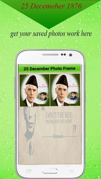 25 December Quaid Day Selfie Editor HD screenshot 3
