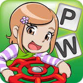 PipeWords icon