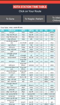 Station Sathi screenshot 3