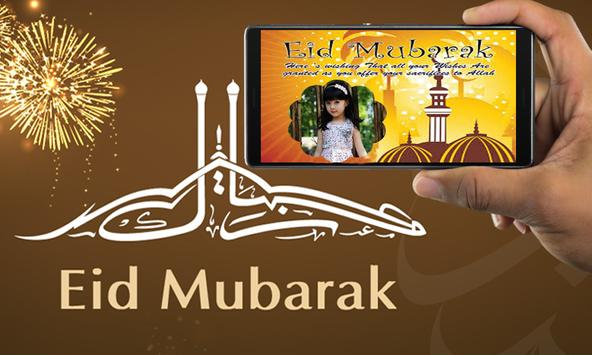 EID Photo Editor Frames - Pic Effects Cards apk screenshot