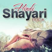 Shayari Book Hindi Shayari icon