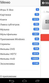 Новости субтитров dxp.ru screenshot 2