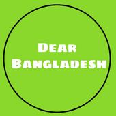 Dear Bangladesh icon