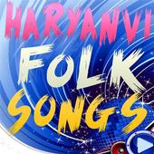 Harynavi Folk Songs hindi mp3 icon