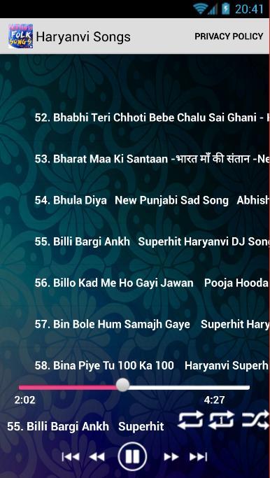 Harynavi Folk Songs hindi mp3 for Android - APK Download