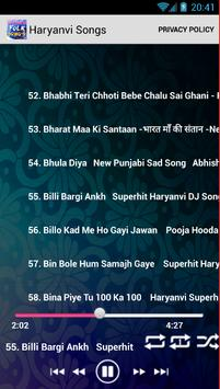 Harynavi Folk Songs hindi mp3 screenshot 1