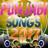 Punjabi Songs 2017 New mp3 icon