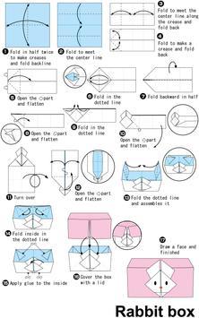 Origami Kids - Useful apk screenshot