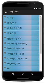 Davichi Song & Lyrics apk screenshot