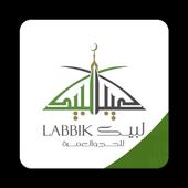Labbik    لبيك icon