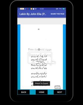 John Elia Full Book (Lekin) Best Poetry (Shayri) screenshot 19