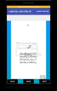 John Elia Full Book (Lekin) Best Poetry (Shayri) screenshot 5