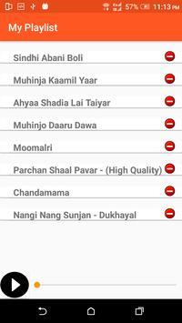 Sindhyat apk screenshot