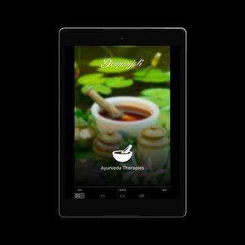 Deepanjali apk screenshot