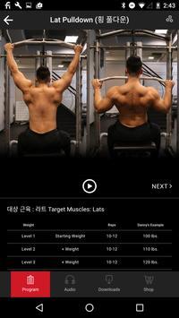 Korean Fitness poster