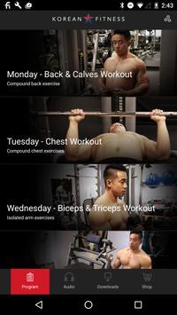 Korean Fitness screenshot 1
