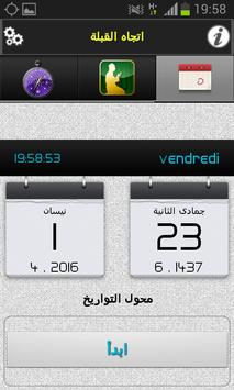 Qibla- Prayer Times screenshot 4