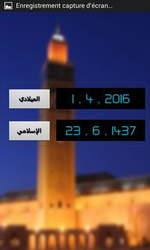 Qibla- Prayer Times screenshot 5