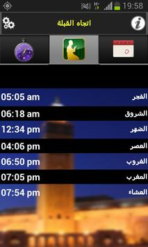 Qibla- Prayer Times screenshot 3