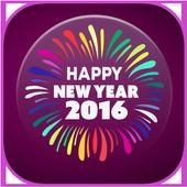 مسجات راس السنة 2016 icon