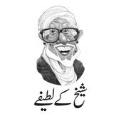 Sheikh Jokes icon