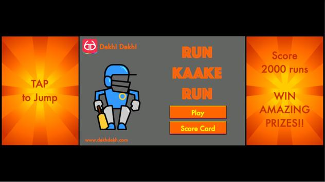 World T20 2016: Run Kaake Run poster