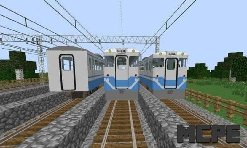Мод на поезда для майнкрафт 1.7.10