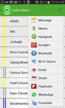 Delhi Metro Guide screenshot 2