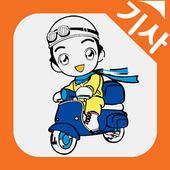 배달솔루션연합(기사용) icon