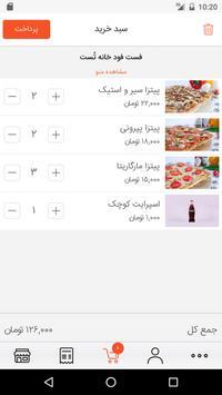 دلینو سفارش آنلاین غذا Delino apk screenshot