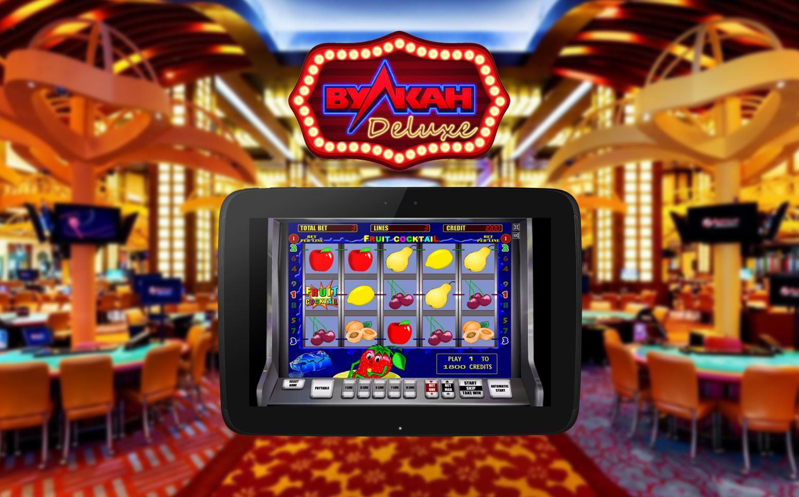 вулкан 3 казино