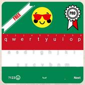 Hungary Keyboard icon