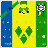 Keyboard Saint Vincent & GR flag Theme & Emoji icon