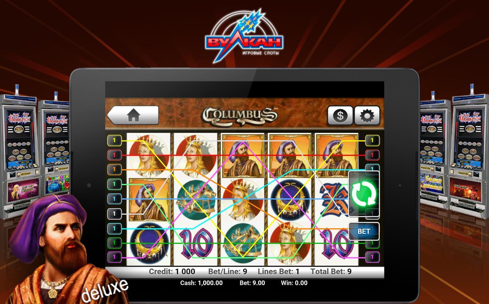 Columbus adventure игровые аппараты скачать игровые автоматы онлайн где при регистрации дают бонус деньги