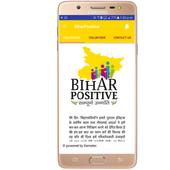 Bihar Positive icon