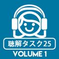 Choukai Tasuku 25 I (1-13)