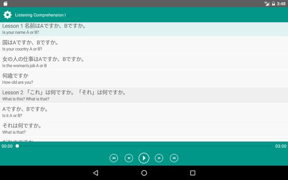 Choukai Tasuku 25 I (1-13) apk screenshot