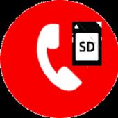Enregistrement d'appel icon