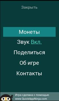 Угадай Ютубера по Clash Royale screenshot 6