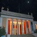 Wallpaper Archaeological Museum in Athen APK