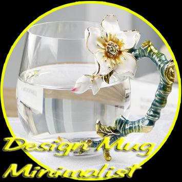 Mug cup design Kreative screenshot 1