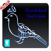 Desain Kaligrafi Islam Terindah icon