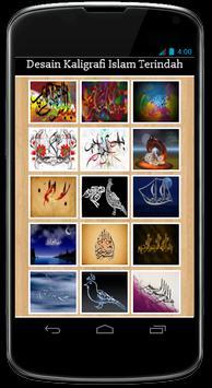 Desain Kaligrafi Islam Terindah screenshot 1