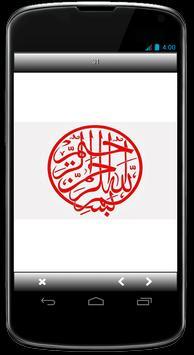 Desain Kaligrafi Islam Terindah screenshot 2