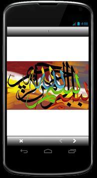 Desain Kaligrafi Islam Terindah screenshot 3