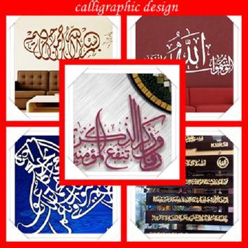 calligraphic design poster