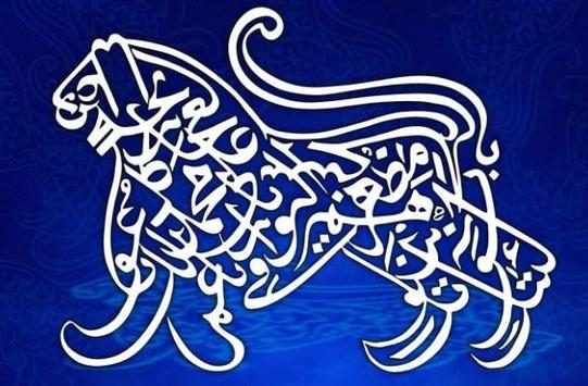 calligraphic design apk screenshot