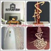 Arabic Calligraphy Design icon