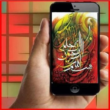 Arabic Calligraphy Design apk screenshot